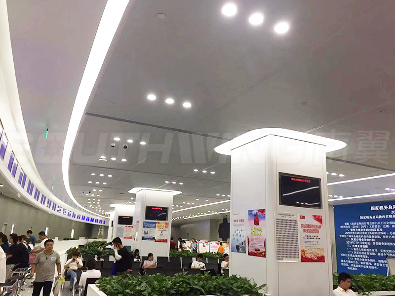 西安市高新技术产业开发区国家税务局