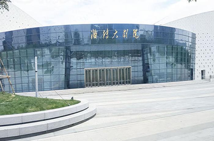 淄博文化中心
